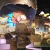 宝塚の小池修一郎先生がサンリオピューロランドのショーを脚本・演出していると聞いたので