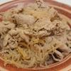 簡単ヘルシー! 食堂のおばちゃんの「豚肉と白滝の生姜煮」を作りました