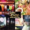 【オススメ5店】広島市(広島市中心部)(広島)にあるバーが人気のお店