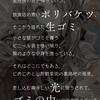 【シノアリス】 現実篇 赤ずきんの書 一章 ストーリー ※ネタバレ注意