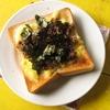 和と洋を組み合わせたアレンジ食パン!海苔チーズトーストのレシピを紹介!
