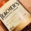 ティーチャーズは安くてうまいハイボールに最適なウイスキー|隠れた高評価ブレンデット