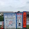 天気におびえつつ、利根川~小貝川パトロール
