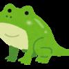 底辺ブロガーが打ちのめされる井の中の蛙感について