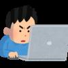【今週のポイントサイト活動】ポイ活報告|2017年10月第2週-陸マイラー2年目
