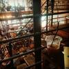 COE(カップオブエクセレンス)ホンジュラス20位 エル・フィロ農園 パカス種のコーヒーの評価発表。
