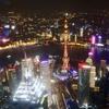 上海の森ビル、上海ワールドフィナンシャルセンター(晴れバージョン)