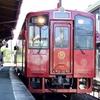 【世界一ゆっくり走るレストラン列車】平成筑豊鉄道の「ことこと列車」に乗ってきました!