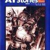 装甲騎兵ボトムズAT Stories 2