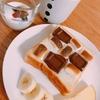 のせるだけチョコマシュマロトースト☆無印良品のフルーツマシュマロで作る朝ご飯
