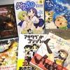 2012/04/02:「新年度になった日」