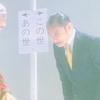 『仮面ライダー×仮面ライダー ゴースト&ドライブ 超MOVIE大戦ジェネシス』