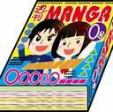 manngattのブログ