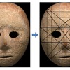 新石器時代における石仮面が象徴するデザイン -Part Ⅱ-