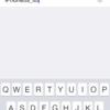 ドコモ版iPhone 5sレビュー・インターネット共有(テザリング)機能を試す