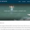 南シナ海に新施設を確認=中国、軍事用探知装置か