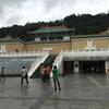 台北7 ★故宮博物館 1