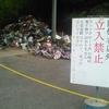 リサイクルプラザまにわの取り組み。