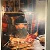 映画は「街の上で」、夕飯は江戸川区篠崎町「鯖の助」のお弁当!