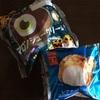 低糖質なシュークリーム達!超おすすめ♪