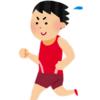 運動やビーツで血管拡張