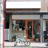 自由が丘「 cafe Mint(カフェ ミント)」