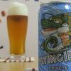 エチゴビール 「FLYING IPA」