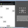 LinearLayout.LayoutParams.layout_gravity