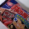柿の種・明太子×マヨネーズ風味スナックピーナッツ