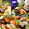 【オススメ5店】上田・佐久(長野)にある寿司が人気のお店