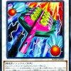 【遊戯王】SR関連で高騰し始めているカード等まとめ!ファストドラゴン等は注目候補!?