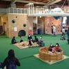 【主催報告】噴火湾木育ひろば1日目@北海道立公園噴火湾パノラマパーク