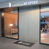 2019年11月27日開業!ホテル阪急レスパイア大阪に宿泊してみた!
