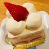 DIVIN(ディヴァン)のケーキで今日という日をスペシャルに