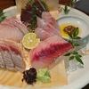 【食べログ3.5以上】鎌倉市大船四丁目でデリバリー可能な飲食店1選