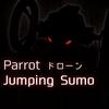 【Parrot】ラジコン感覚で手軽に楽しめるトイドローン【Jumping Sumo】