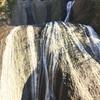 日本3名瀑「袋田の滝」