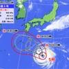 【SFC修行準備】台風シーズンの8月修行。悪天候でフライト欠航・遅延の場合はどうなる?
