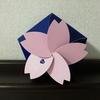 3種類のゲームが遊べる『桜 新装』の感想