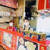 手作り弁当の串RYU本日もよろしくお願いします!