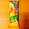 ロッテ BIG パインバー 【セブン-イレブン】