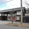 御影郷・魚崎郷 酒蔵巡り『櫻正宗記念館 櫻宴』
