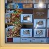 【やよい軒】『麻婆豆腐と回鍋肉定食』の件