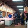 海鮮丼からイチゴ狩りまで愛知県大府市「げんきの郷」で一日満喫