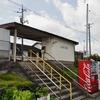 山口線:上山口駅(かみやまぐち)
