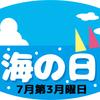 【YouTube Video】Bài kiểm tra nghe hiểu Tập 1 - 聴解(ちょうかい)テスト #1