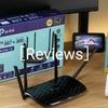 【レビュー】超低コストで叶えるメッシュWi-Fi「RE230&Archer C6」でOneMesh™導入レビュー。【PR】