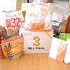 ほしいものリストから食料と身体に良さそうなものが沢山届いたよ!