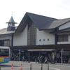 鎌倉に聖地巡礼