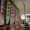 信州まつもと大歌舞伎『三人吉三』
